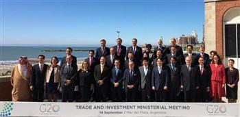 Ticaret Bakanı Sayın Ruhsar Pekcan'ın Arjantin G20 Toplantılarına İlişkin Basın Açıklaması