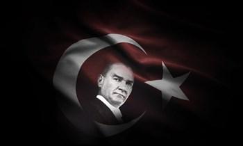 Ticaret Bakanı Ruhsar Pekcan'ın 10 Kasım Atatürk'ü Anma Günü Mesajı