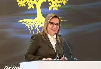 """Bakan Pekcan: Değer Zirvesi ve Türkiye'ye Değer Katan Firmalar Ödül Töreni""""ne katıldı"""