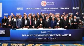 Bakan Pekcan: Cumhuriyet tarihimizin en yüksek yıllık ihracatı gerçekleşti