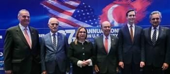 """""""Türkiye ve ABD büyük potansiyele sahip önemli ticaret ortaklarıdır"""""""