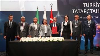 Türkiye-Tataristan İş Forumu