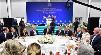 İstanbul Esnaf ve Sanatkarları İftar Programı