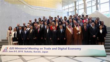 G20 Ticaret ve Dijital Ekonomi Bakanları Ortak Oturumu