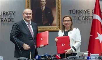 """Bakan Pekcan:""""Azerbaycan ile Tercihli Ticaret Anlaşması imzalamayı öngörüyoruz"""""""