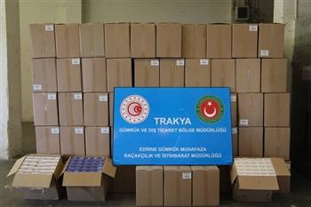 Gümrük Muhafaza ekiplerinden Edirne'de ardı ardına başarılı operasyonlar