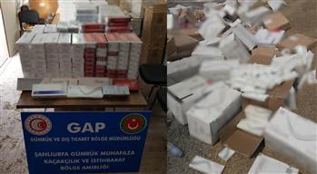 Ceylanpınar Gümrük Kapısında 37 bin 500 Paket Kaçak Sigara Ele Geçirildi