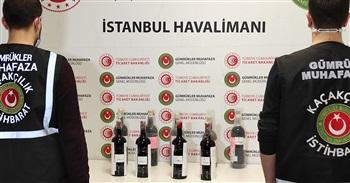 Gümrük Muhafaza ekiplerince İstanbul Havalimanı'nda 17 kilogram sıvı kokain ele geçirildi