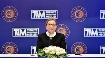 """Bakan Pekcan, """"2020 Yılı Dış Ticaret Değerlendirme Toplantısı""""nda Konuştu"""