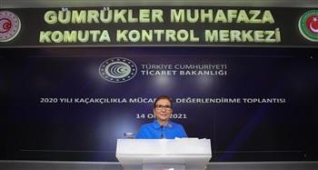 Bakan Pekcan, 2020'de gümrüklerde kaçakçılıkla mücadele rakamlarını açıkladı