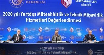 Bakan Pekcan, Yurtdışı Müteahhitlik ve Teknik Müşavirlik Hizmetleri Değerlendirme Toplantısı'na katıldı