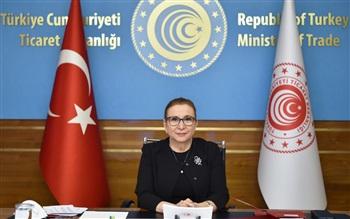 """Ticaret Bakanı Pekcan, """"Güçlü Türkiye'nin Güçlü Kadınları Zirvesi""""nde Konuştu"""