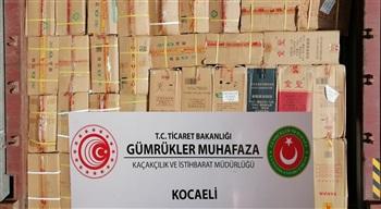 Gümrük Muhafaza Ekiplerince Kocaeli'de Yüzbinlerce Kaçak Ticari Eşya Yakalandı