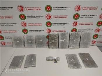 Gümrük Muhafaza Ekiplerince İstanbul Havalimanında Uyuşturucu Taşıyan Beş Kurye Yakalandı