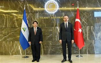 Ticaret Bakanı Muş, Nikaragua Dışişleri Bakanı Denis Moncada ile Görüştü